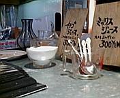 gulamourpain